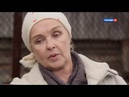 ❤ Мелодрамы 2016 про деревню и любовь ➠ Серебристый звон ручья ❤ Русские односерийные мелодрамы ❣❣❣