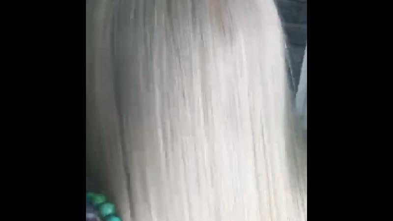 Сделали блондик