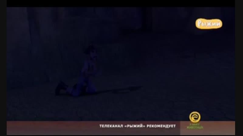 Бунтарки 2 сезон 16 серия Питер Пэн. Новые приключения