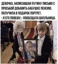 Всеволод Варгин фото №10