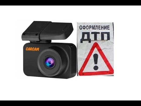 Красноярск ДТП Такси Видео регистратор