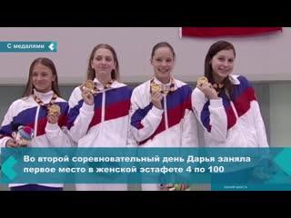 Дарья Трофимова из Новосибирска выиграла две медали в составе сборной России в Баку