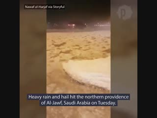 Large hail fell in saudi arabia on tuesday along with heavy rainfall that made driving difficult.