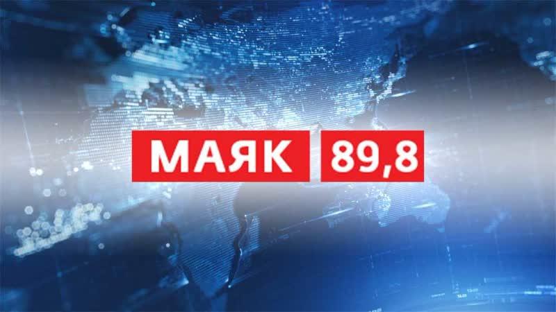 Вести Тамбов 13 марта 2019г 19:50