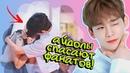 АНГЕЛЫ В K POP EXO BTS GOT7 и др ARI RANG