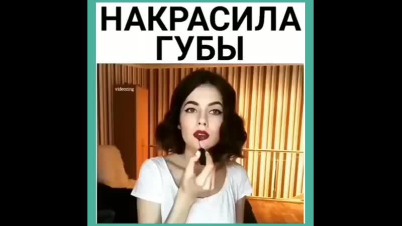 Лак для губ МэриКэй