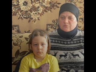 Нина Николаевна - мама погибшей Оксаны и бабушка Вики, которые погибли на Можайском шоссе