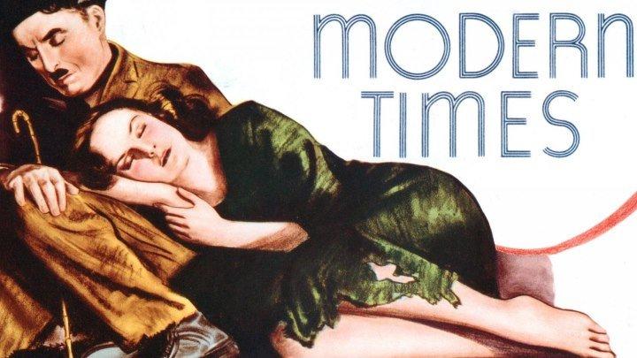 Новые времена 1936 - драма, мелодрама, комедия, семейный - Чарльз Чаплин, Полетт Годдар, Генри Бергман, Тайни Сэндфорд