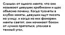 Павел Яцына фотография #6
