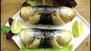 Божественная СКУМБРИЯ в рулетиках Царский Рулет из Скумбрии От этого рецепта вы сойдете с ума