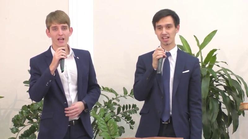 Андрей Олийник и Станислав Брыль - Вера нужна