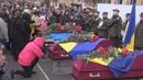 Прощание с павшими бойцами 92-й ОМБр