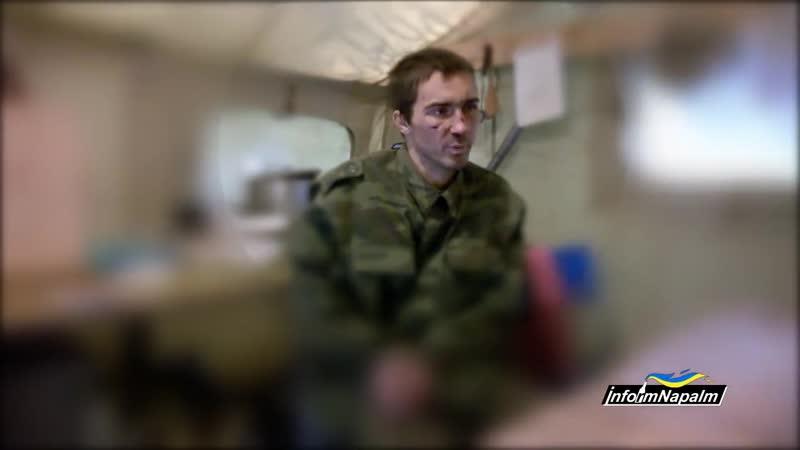 Допрос российского наемника в зоне АТО (2014)