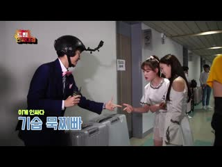 Backstage  190523  OH MY GIRL  Dream Concert 2019 - Insider Battle