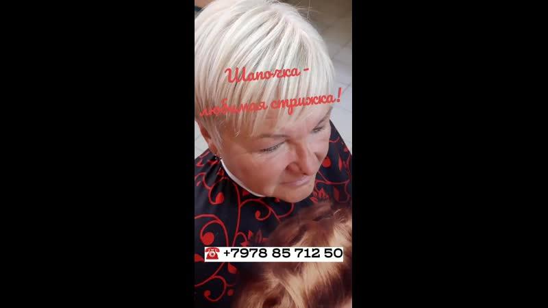 Стрижка на короткие волосы блонд