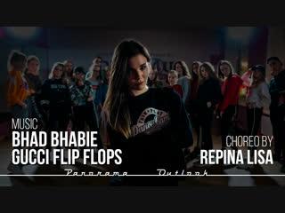 Bhad Bhabie - Gucci flip flops choreo by Lisa Repina