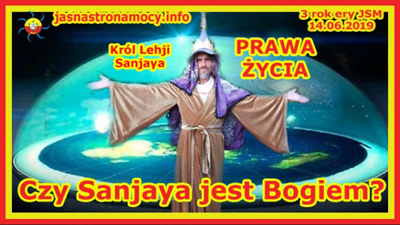 Czy Sanjaya jest Bogiem❓ PRAWA ŻYCIA