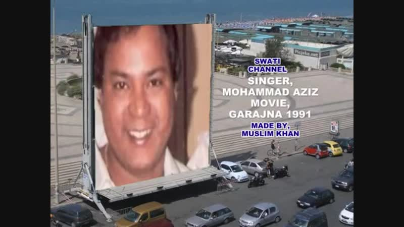 Песня Bijli Mein Itni Tadap Kahan из фильма Garajna (hindi, 1991)