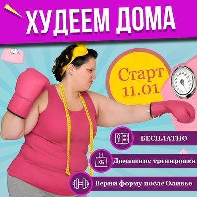 Эллипс тренажер программа похудения