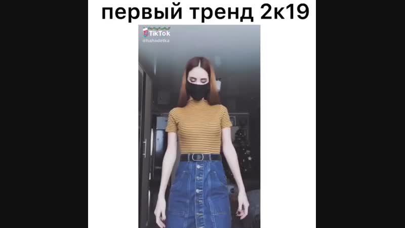 musically_tiktok_ru+InstaUtility_f1c47.mp4