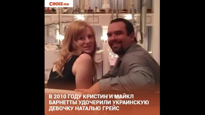 Американка удочерила 6 летнюю украинку