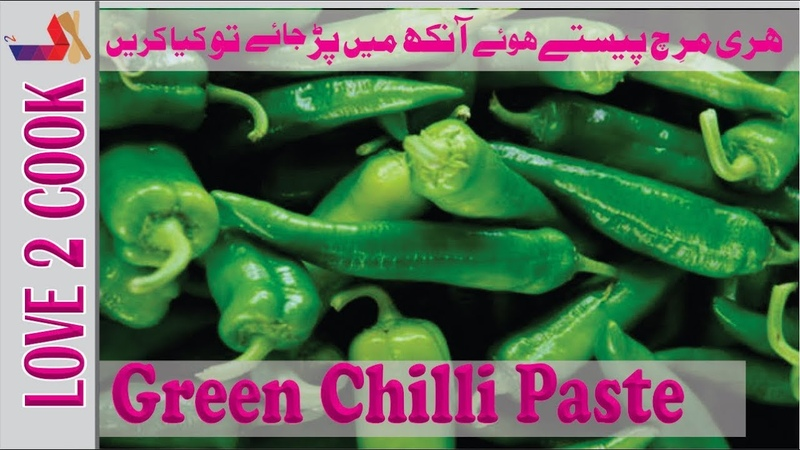 Easy Green Chilli Recipe-Cooking Tips And Tricks In Urdu Hindi 2020