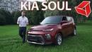 Новый KIA Soul - обзор и тест-драйв