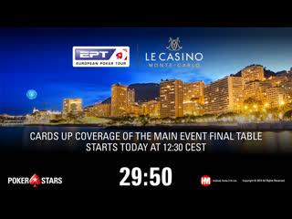 PokerStars LIVE: ЕРТ Монте-Карло-2019. Главное Событие, Финальный день!