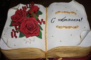 торт книжка своими руками с пошаговым фото порциями всыпаем муку