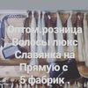 Продажа волос Москва Нижний Новгород