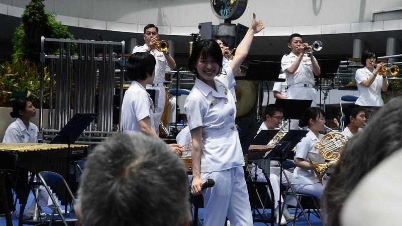 海上自衛隊東京音楽隊「三宅由佳莉さん歌声~♪残酷な天使のテーゼ」栄オアシス演奏会