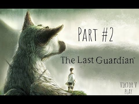 The Last Guardian Последний хранитель ➤ Прохождение 2 ➤ Злые доспехи