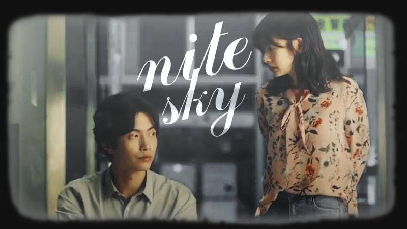 ❥ Se Hee x Ji Ho Nitesky Because it's my first life