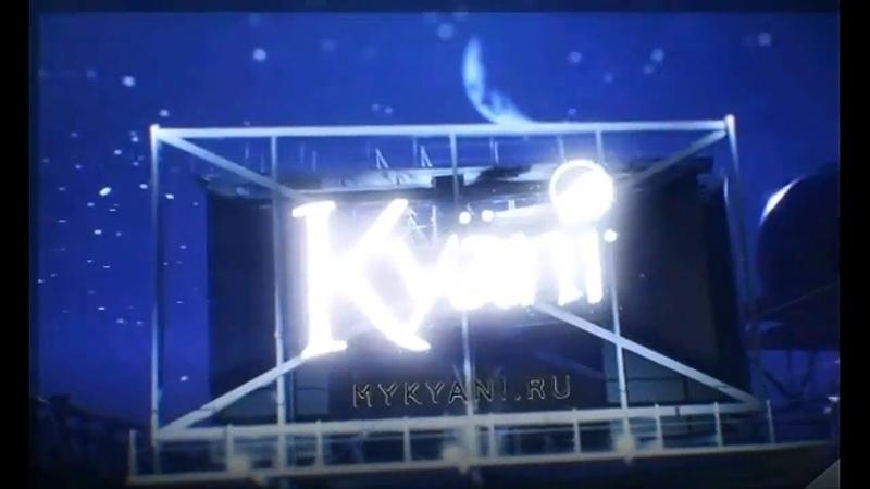 Kyani Презентация за 10 минут