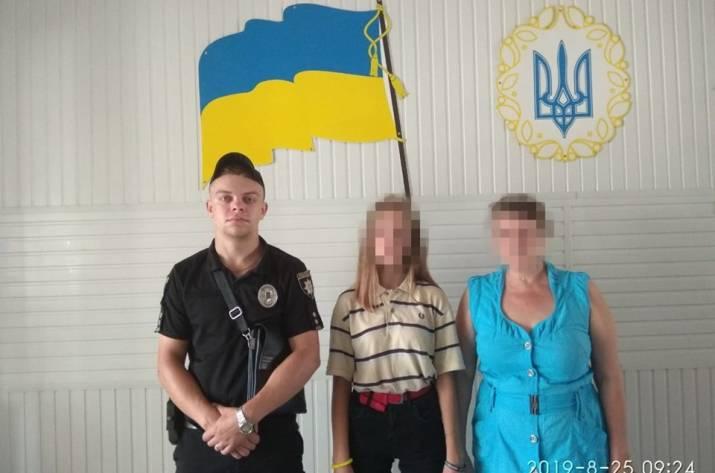 Полицейским удалось разыскать пропавшую в Северодонецке несовершеннолетнюю (фото)