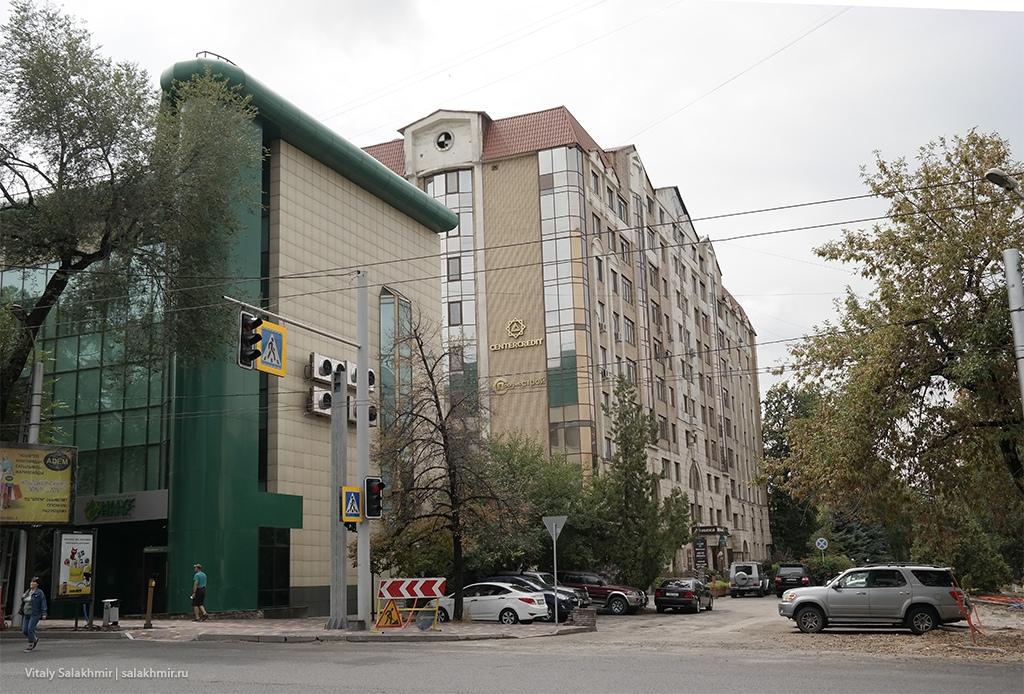 Банк ЦентрКредит, Алматы, проспект Достык