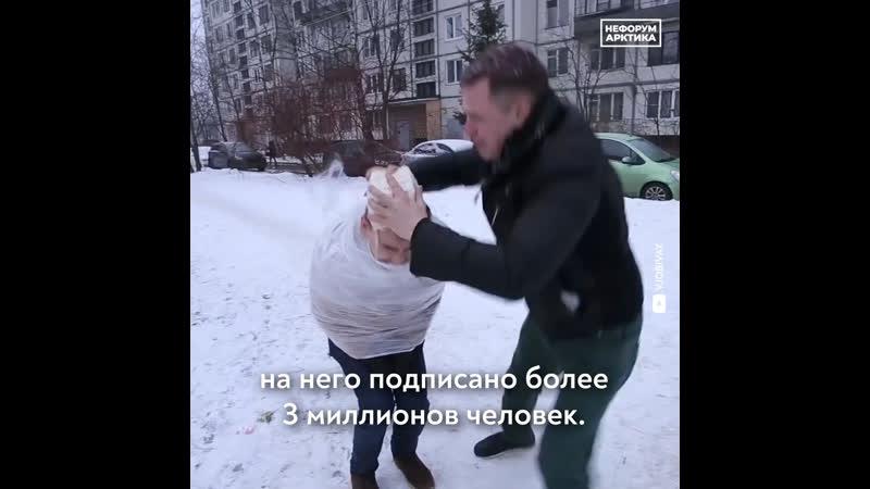 Валенти Фокин vJOBivay на НеФорум Арктика