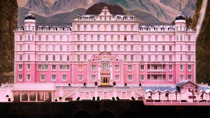 Отель «Гранд Будапешт».
