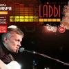 Большой осенний концерт Олега Медведева