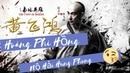 Phim Hành Động Võ Thuật Chiếu Rạp 2019 : Hoàng Phi Hồng ( Nộ Hải Hùng Phong )   Full HD Thuyết Minh