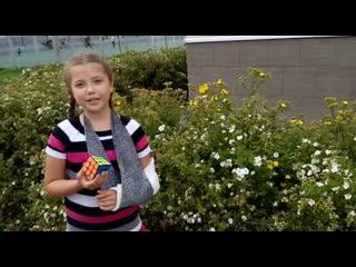 "Анюта Буркина, 8 лет - отзыв о книге ""КАК СОБРАТЬ КУБИК"""