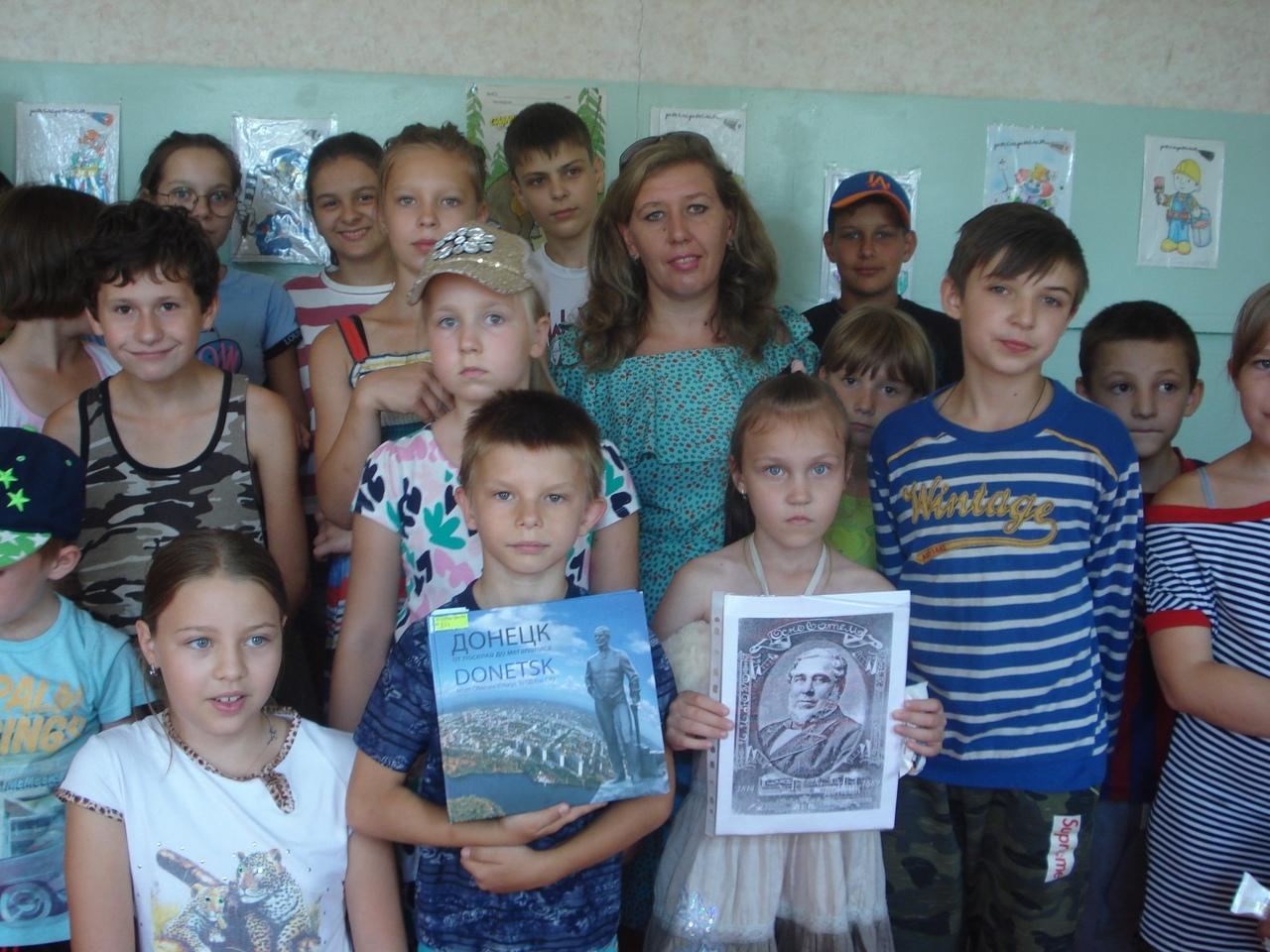 отдел справочно-библиографического и информационного обслуживания, Донецкая республиканская библиотека для детей, лето с библиотекой, 150 лет донецку
