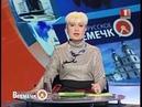 Белорусское времечко 02.02.2017 г.