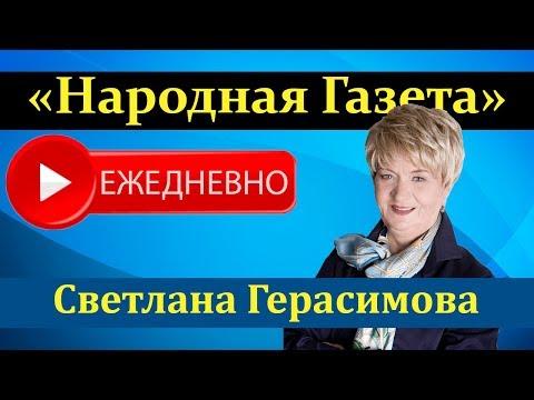 Поговорим 21 05 19 Об уроках Жизни А также Екатеринбурга Шиеса и другом