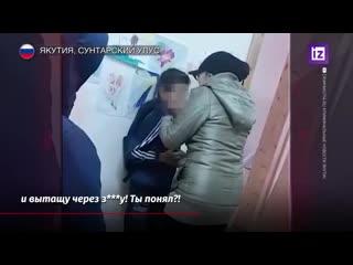 В Якутии учительница начала угрожать ребенку, потому что он забыл принести тетрадь