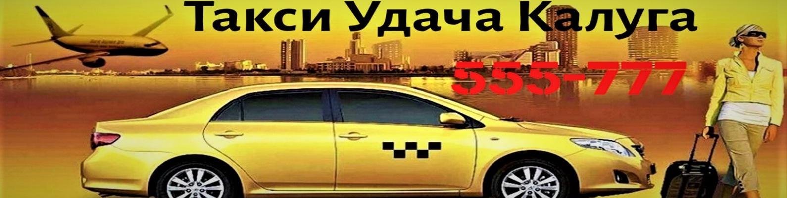 том, картинки для такси удача червяка