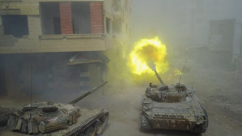 Syria Eastern Ghouta Turning point in the Syrian War Восточная Гута Перелом в войне