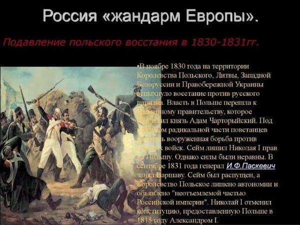 30 мая 2019г.иосиф=Joseph-джозеф-джосер-имхотеп-великолепный-прекрасный-командир-пирамида-Бог-истина