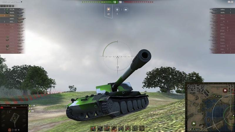 World of Tanks. Rhm. Borsig Waffentrager - Им здесь не место! Видеообзорчик Лютый Боище!