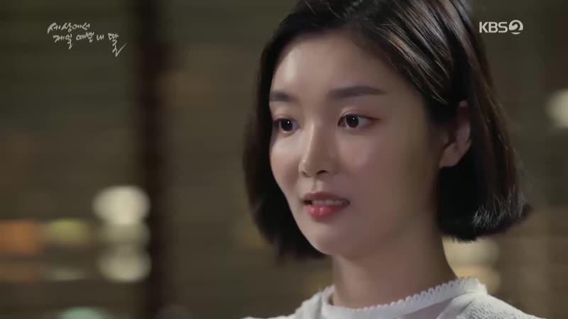 KBS2 주말드라마 세상에서 제일 예쁜 내 딸 47 48회 일 2019 06 09